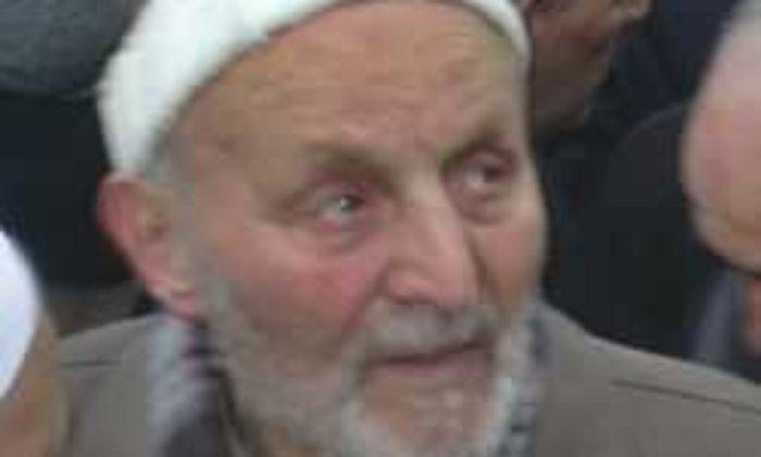 Merhum Numan Gül'ün Babası İbrahim Gül Vefat Etti