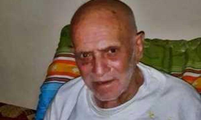 Çambaşı'nda Tahir Dinç vefat etti