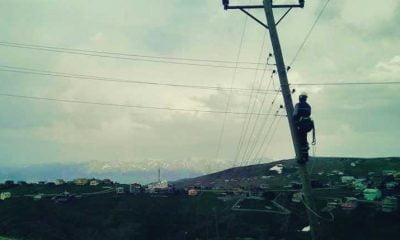 Elektrikler hafta sonu verilecek