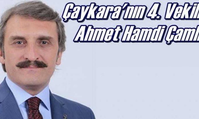 Meclise bir vekil daha: Ahmet Hamdi Çamlı da seçildi