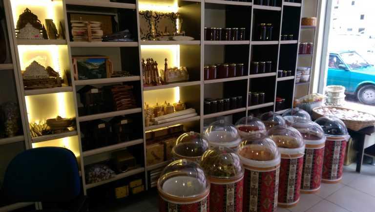 Çaykara'da yöresel gıda ürünleri dükkanı açıldı 1
