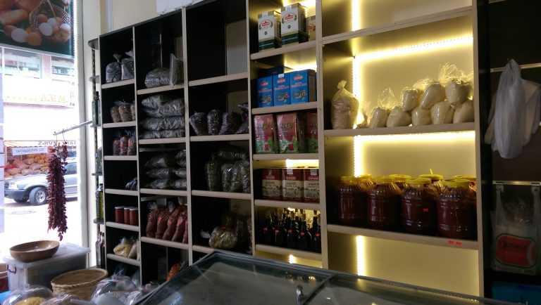 Çaykara'da yöresel gıda ürünleri dükkanı açıldı 2