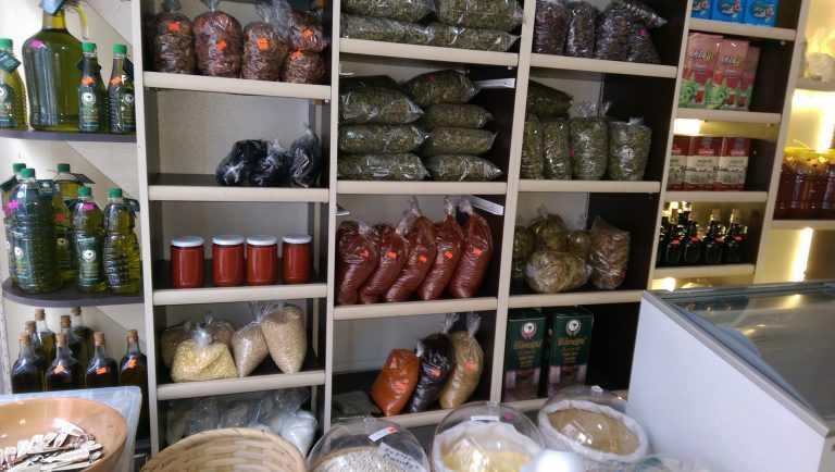 Çaykara'da yöresel gıda ürünleri dükkanı açıldı 3