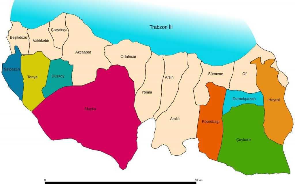 Çaykara'ya 4 miylonluk İlave Kanalizasyon ve Atıksu Arıtma Tesisi 1