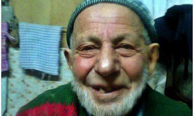 Muhammet Yıldız vefat etti