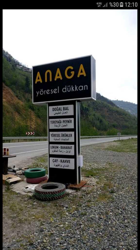 """Çaykara'da """"ANAGA"""" Yöresel ürünler dükkanı açıldı 2"""
