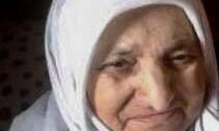 Eğridere Mahallesinden Gülüzar Bekiroğlu vefat etti