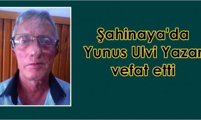 Yunus Ulvi Yazar vefat etti