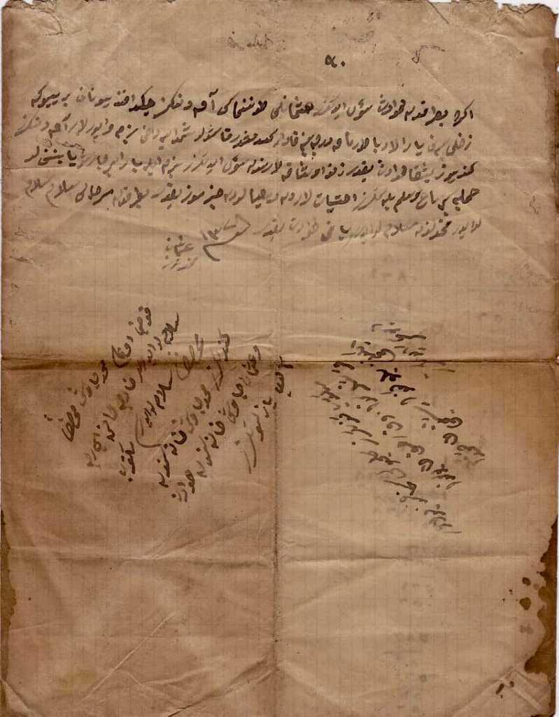 Zenolu Uzunmehmedoğlu Osman'ın 107 yıllık asker mektubu 2
