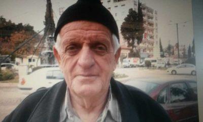 Kırıkhan'da Süleyman Şahin vefat etti