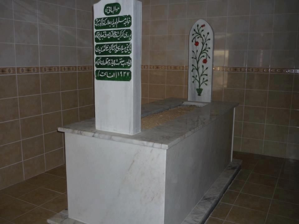 Çaykara Camii'nin altında bir kabir olduğunu biliyor muydunuz? 1